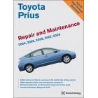 Toyota Prius Repair & Maintenance Manual 2004-2008