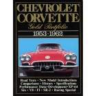 Chevrolet Corvette Gold Portfolio 1953-1962