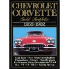Chevrolet Corvette Gold Portfolio 1953-1962